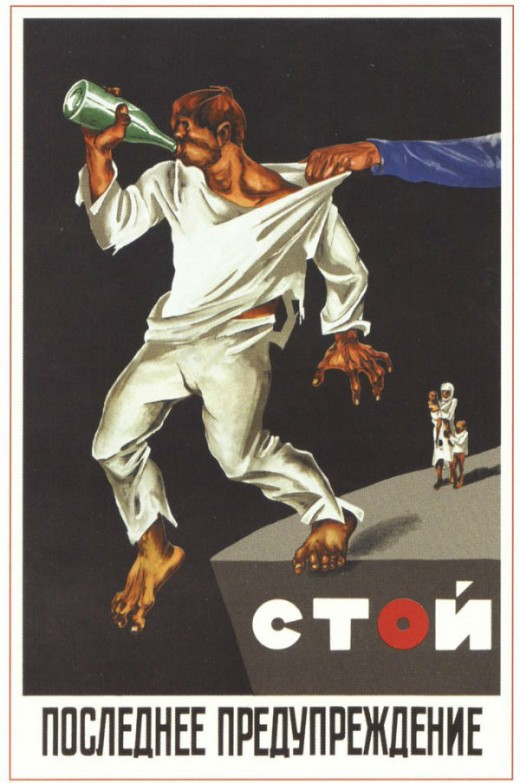 soviet_anti-alcohol_posters_11_20120629_1046521503