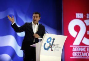 Ο Τσίπρας τρολάρει για το πού θα δώσει τα 246 εκατομμύρια του διαγωνισμού για τα κανάλια