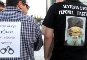 "Iran gate: Αθωώθηκε μετά από 5 χρόνια ο ""Γέροντας Παστίτσιος"""